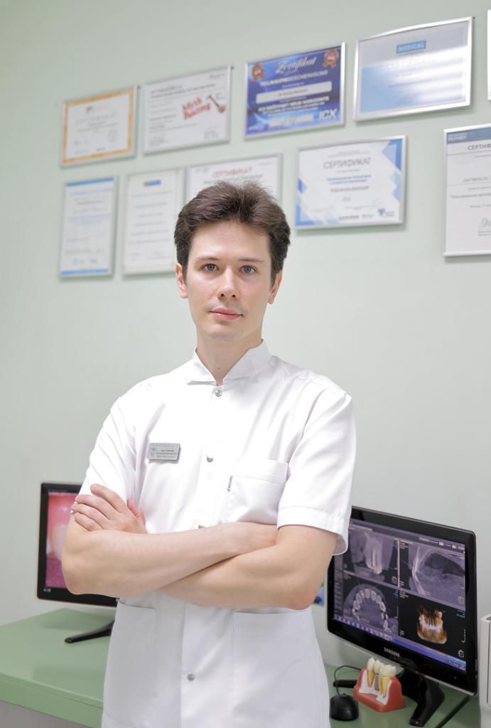 Мартынов Дмитрий Викторович, стоматолог-ортопед